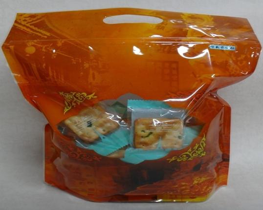 牛軋夾心餅